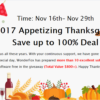 WonderFox Thanksgiving Software Giveaway Campaign 2017